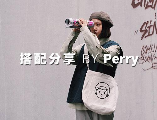 plain-me 人氣搭配顧問 一週搭配 分享 – Perry – 11.22