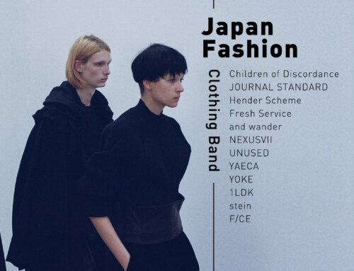 【日本衣服設計師品牌發展史】- 2021 你不可不知的日本服裝設計品牌
