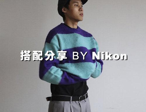 plain-me 人氣搭配顧問 一週搭配 分享 – Nikon – 01.04