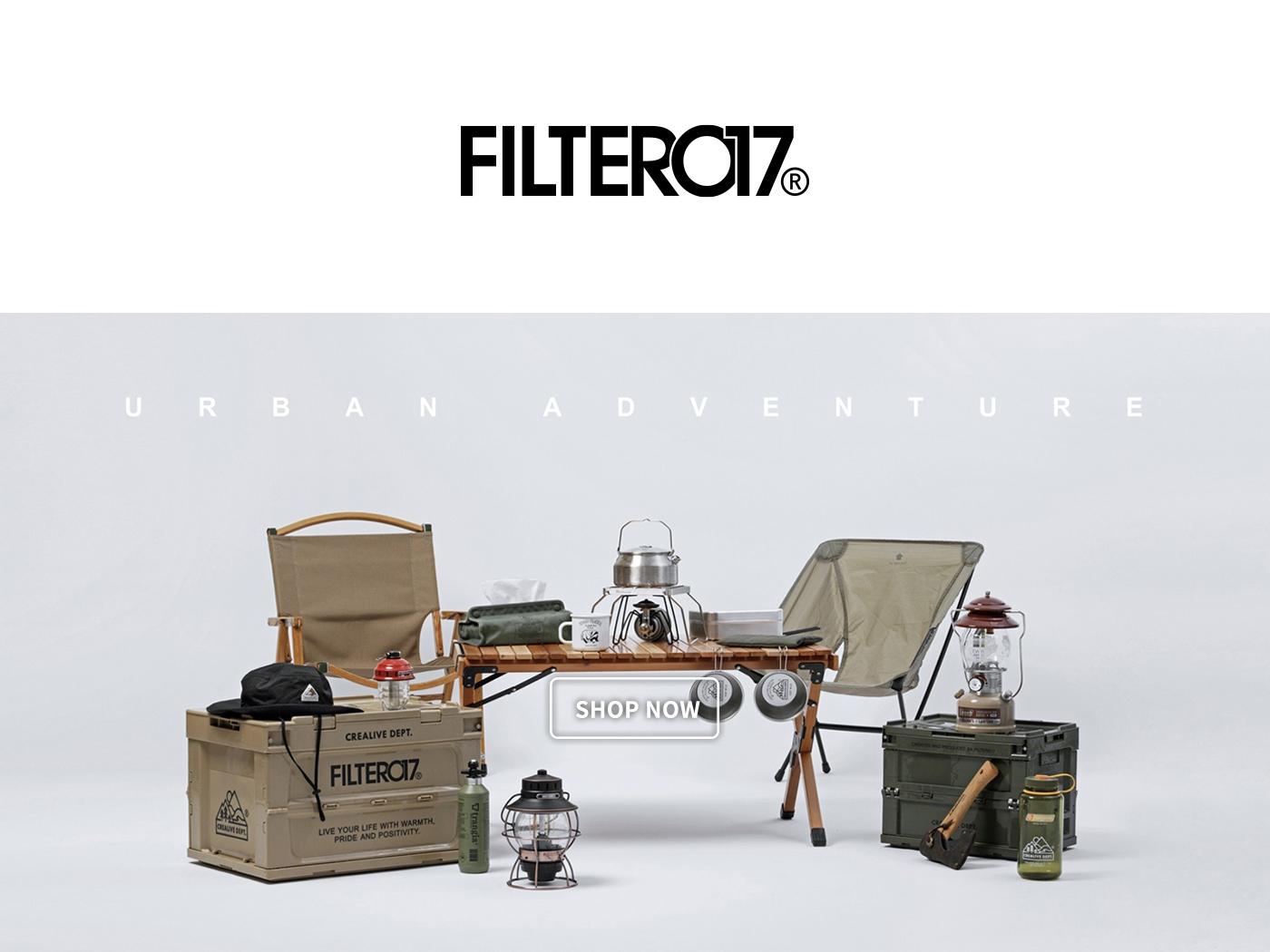 filter017,filter017 收納箱,filter017 台北,filter017帽子,filter017 crealive dept,台灣品牌,台灣設計品牌,台灣服裝品牌