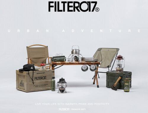 品牌嚴選:《 Filter017 》- 來自台灣跨領域創作生活設計品牌