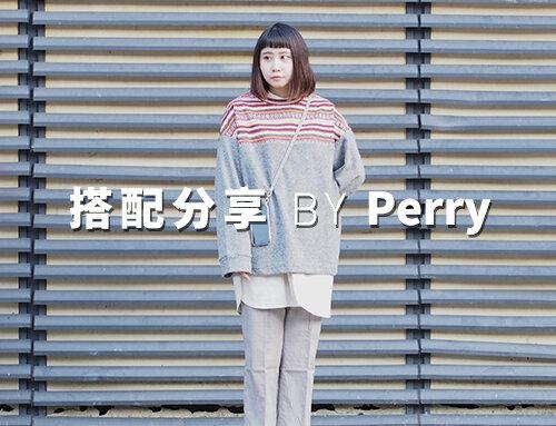 plain-me 人氣搭配顧問 一週搭配 分享 – Perry – 02.19