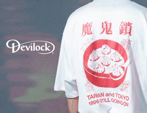品牌嚴選:《 魔鬼鎖 Devilock 》- 裏原宿文化中美式搖滾始祖品牌