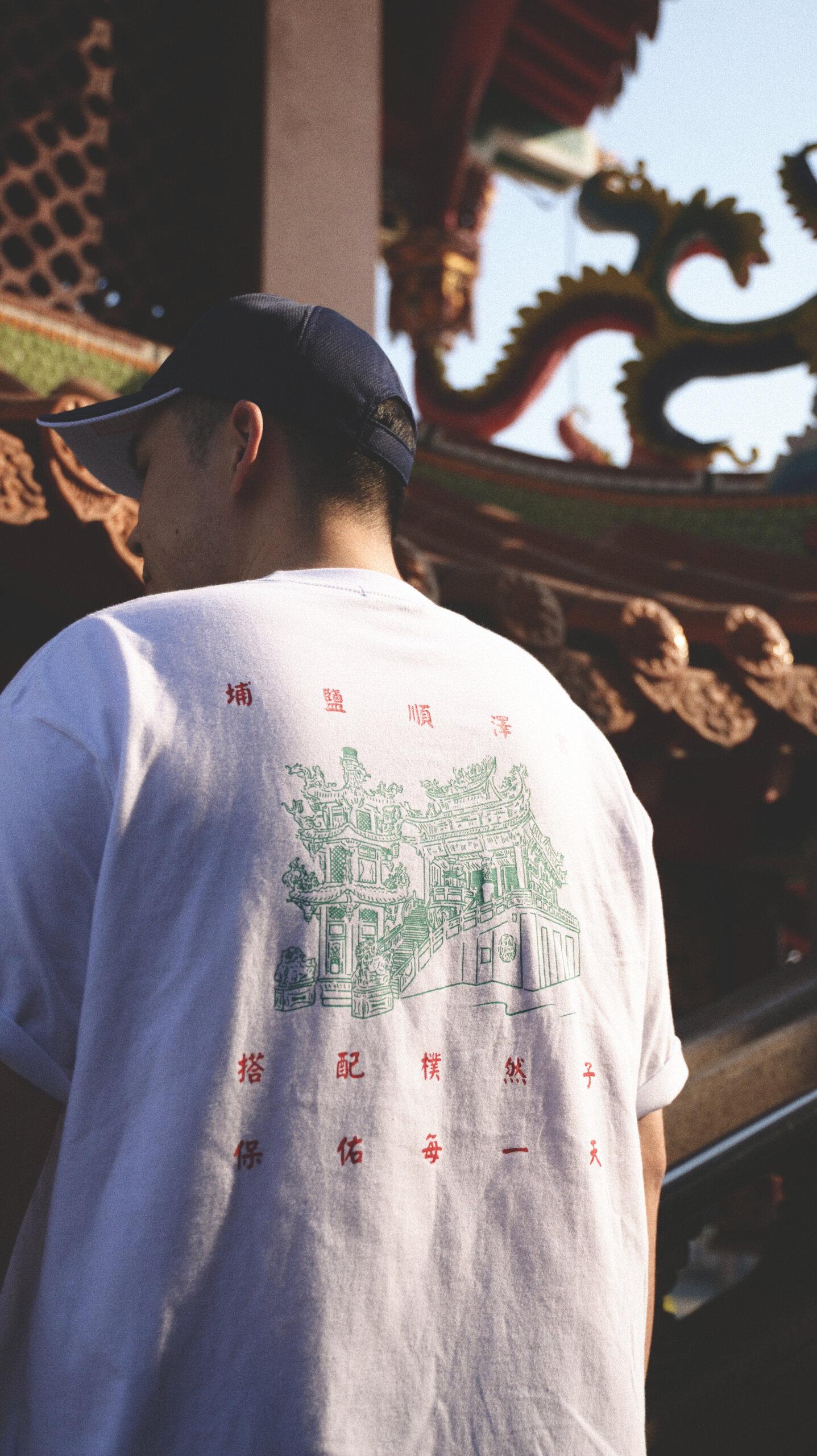 埔鹽順澤宮,埔鹽順澤宮路跑,埔鹽景點,順澤宮,順澤宮路跑,順澤宮帽,冠軍帽