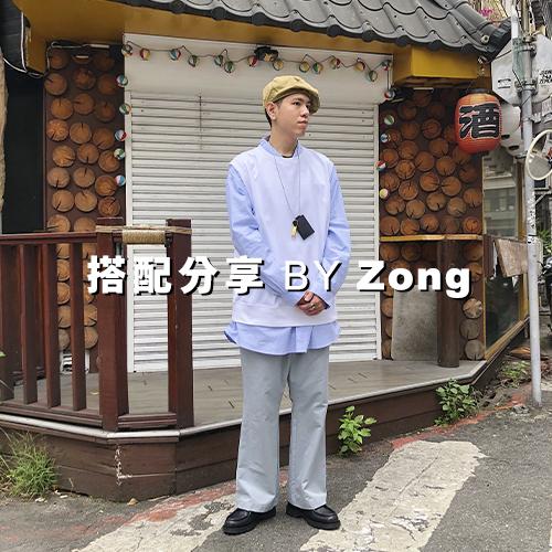 男穿搭,男生穿搭,門市穿搭,穿搭,plain-me,男裝女穿,一週搭配,搭配名人 Zong,街頭搭配,Zong 一週穿搭,宗 一週穿搭,搭配名人 宗