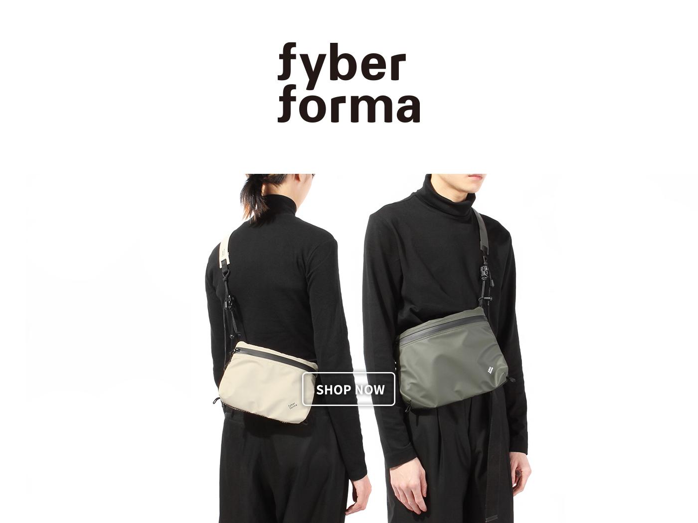 fyber forma,fyber forma隨行包,泰維克,Tyvek®,都會包,機能包,Urban