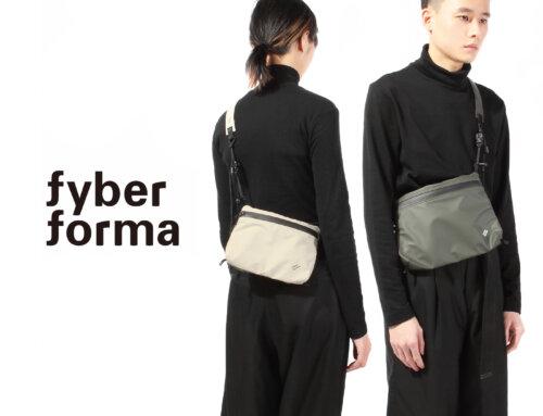 品牌嚴選: Fyber Forma – 台灣新銳城市機能袋包品牌