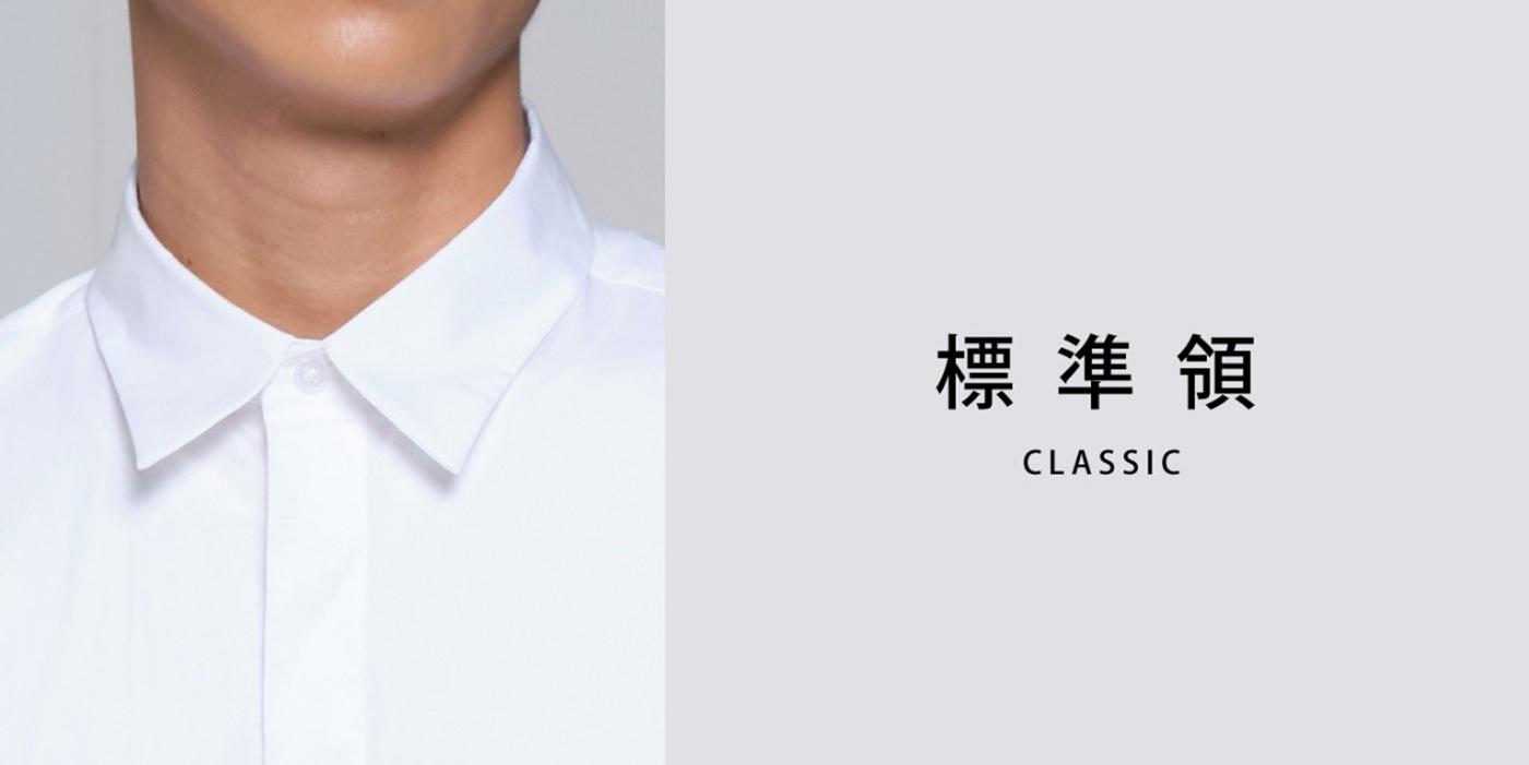 襯衫,襯衫穿搭,襯衫穿搭男,男襯衫