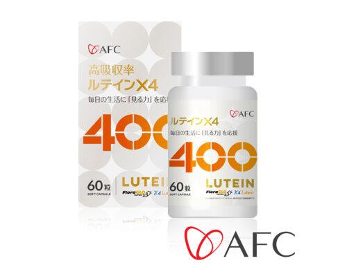 品牌嚴選:《 AFC 》來自日本的第一保健品牌