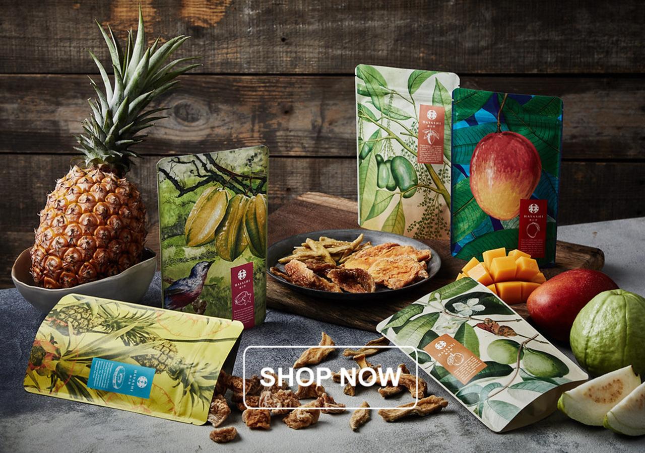 林百貨,生活選物,生活雜貨,美食,百貨品牌
