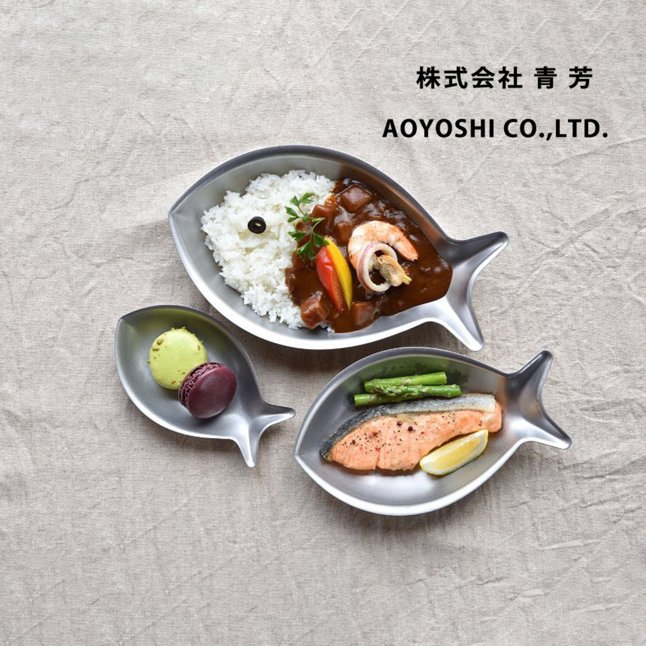 AOYOSHI 青芳製作所,日本品牌,日本選物,生活選物,生活雜貨,生活小物,生活品牌