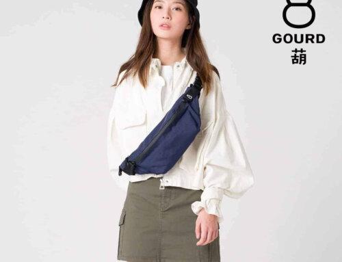 品牌嚴選:《 GOURD 葫 》以傳統文化創新為主軸的台灣品牌