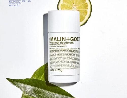 品牌嚴選:《 (MALIN + GOETZ) 》來自美國的天然保養品牌